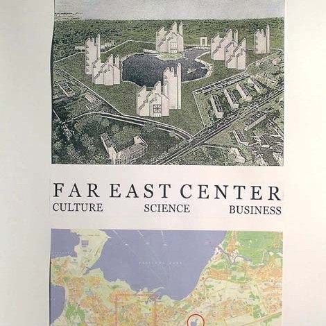 FAR EAST CENTER  VISIOON IV